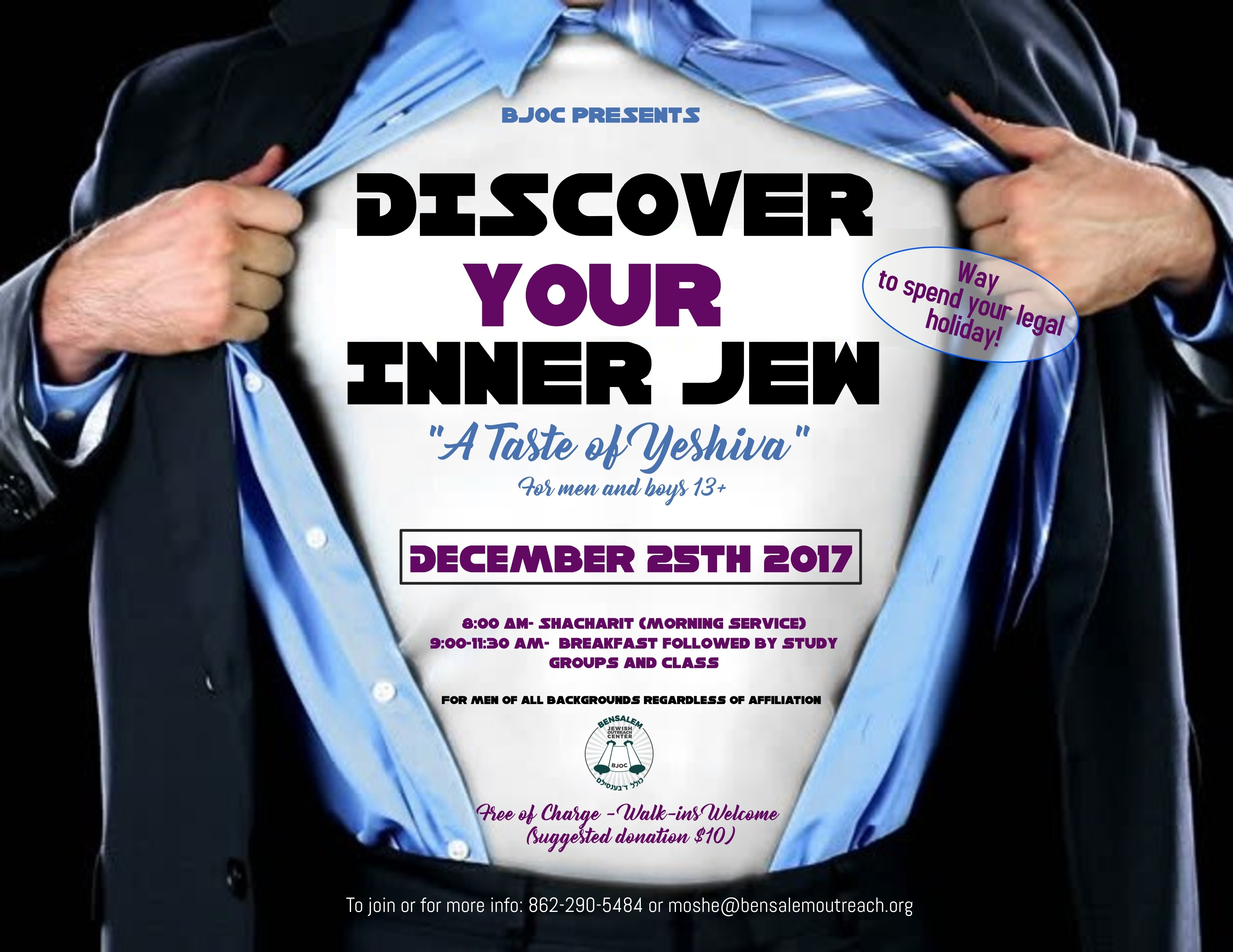 Discover Your Inner Jew- Taste of Yeshiva