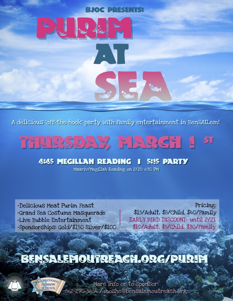 Purim Party at Sea