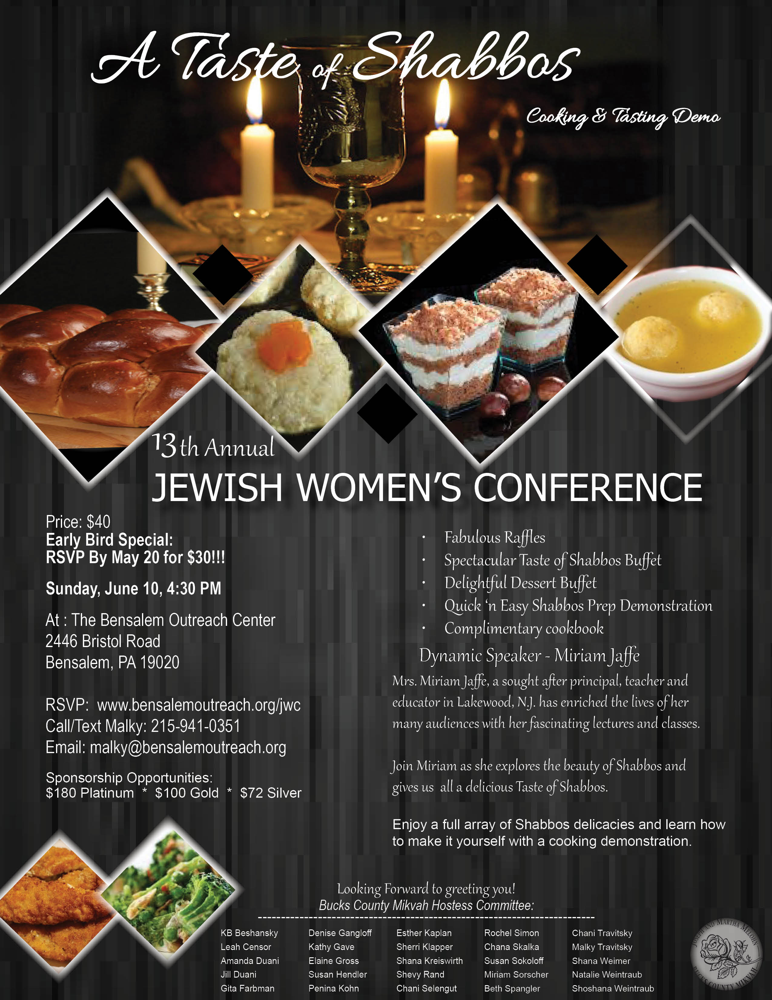 13th Annual Jewish Women's Conference