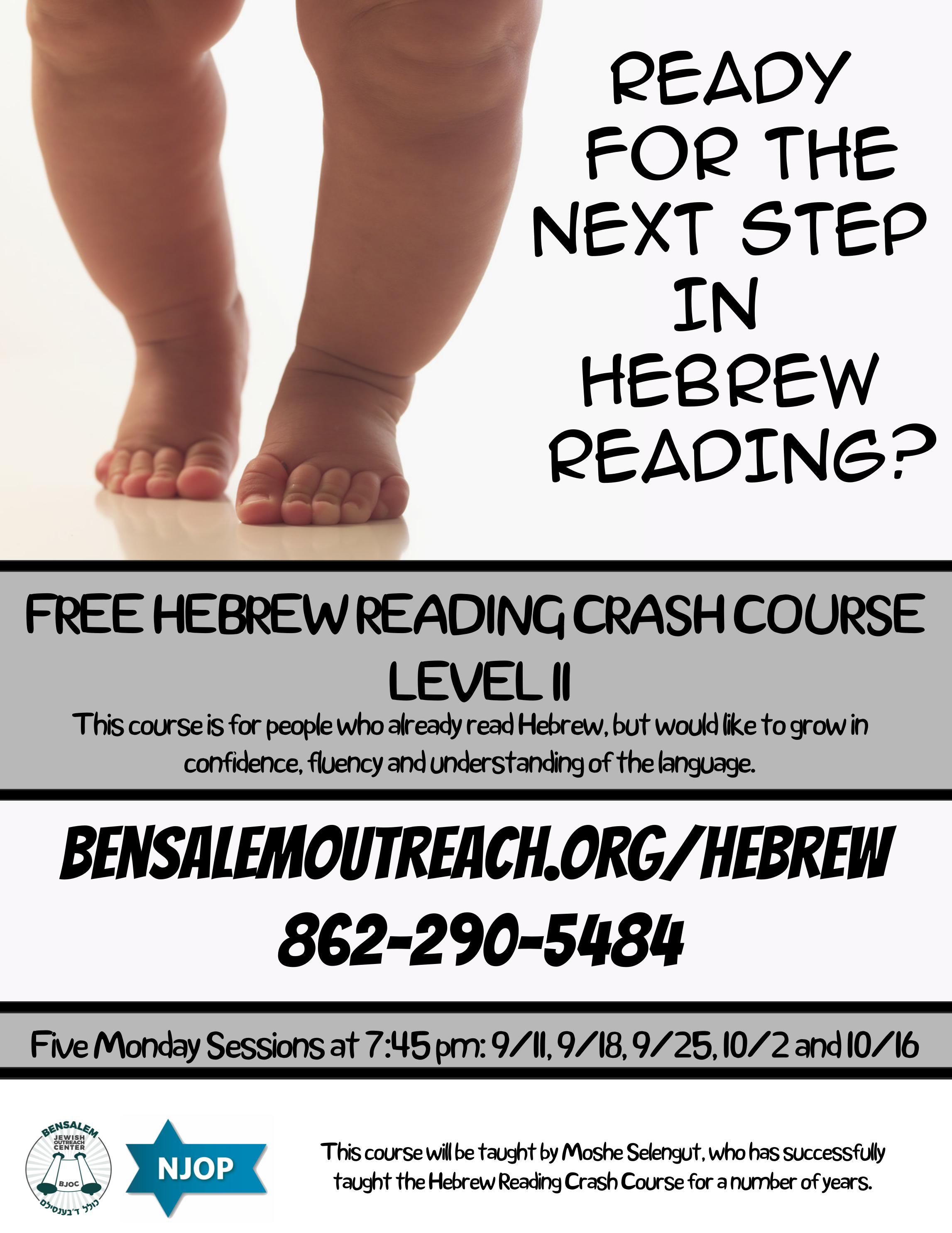 Crash Course in Hebrew Reading Level II