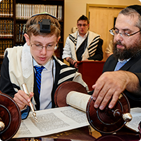 bar/bat mitzvah lessons