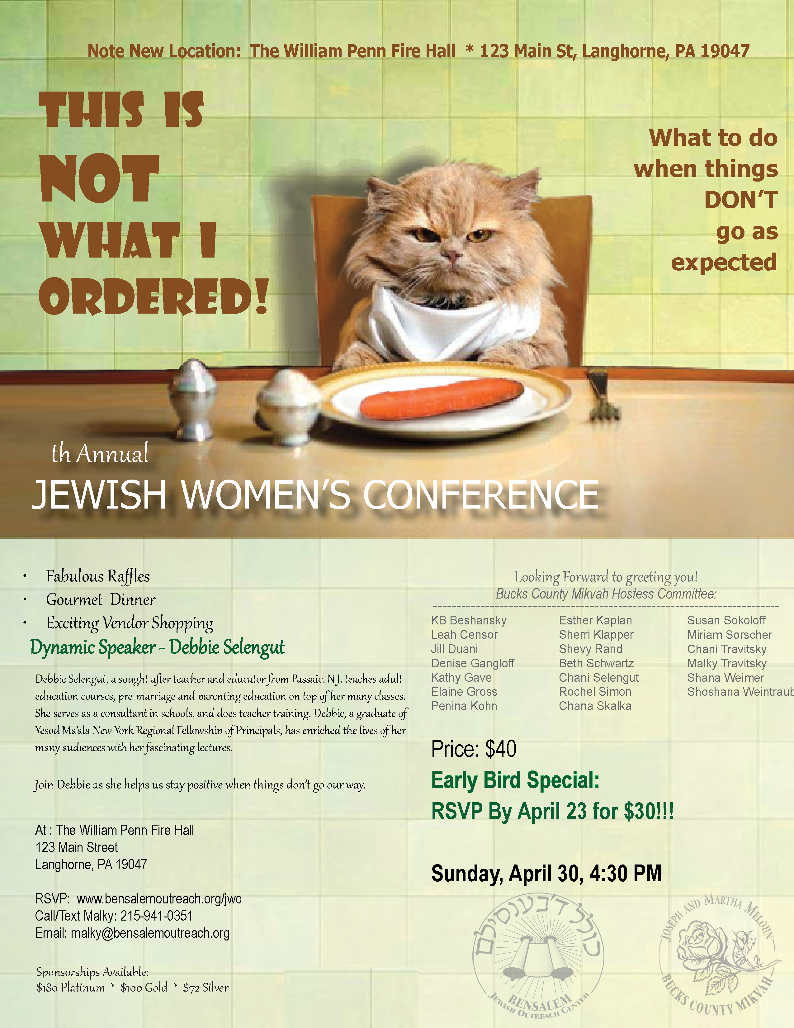 12th Annual Jewish Women's Conference