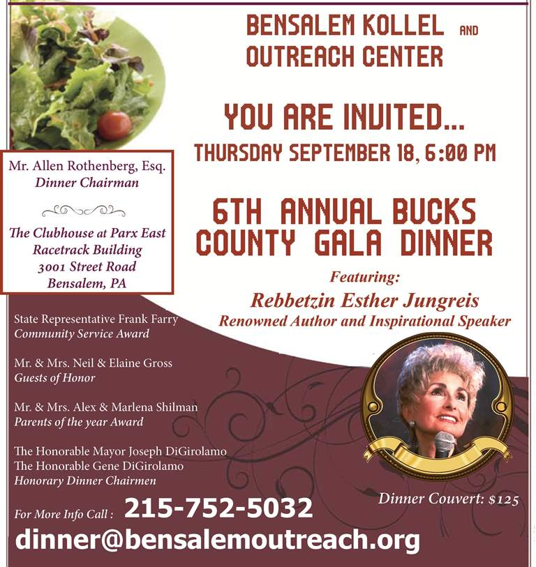 Bensalem Outreach Center Local Dinner Thursday Sept 18 6 PM