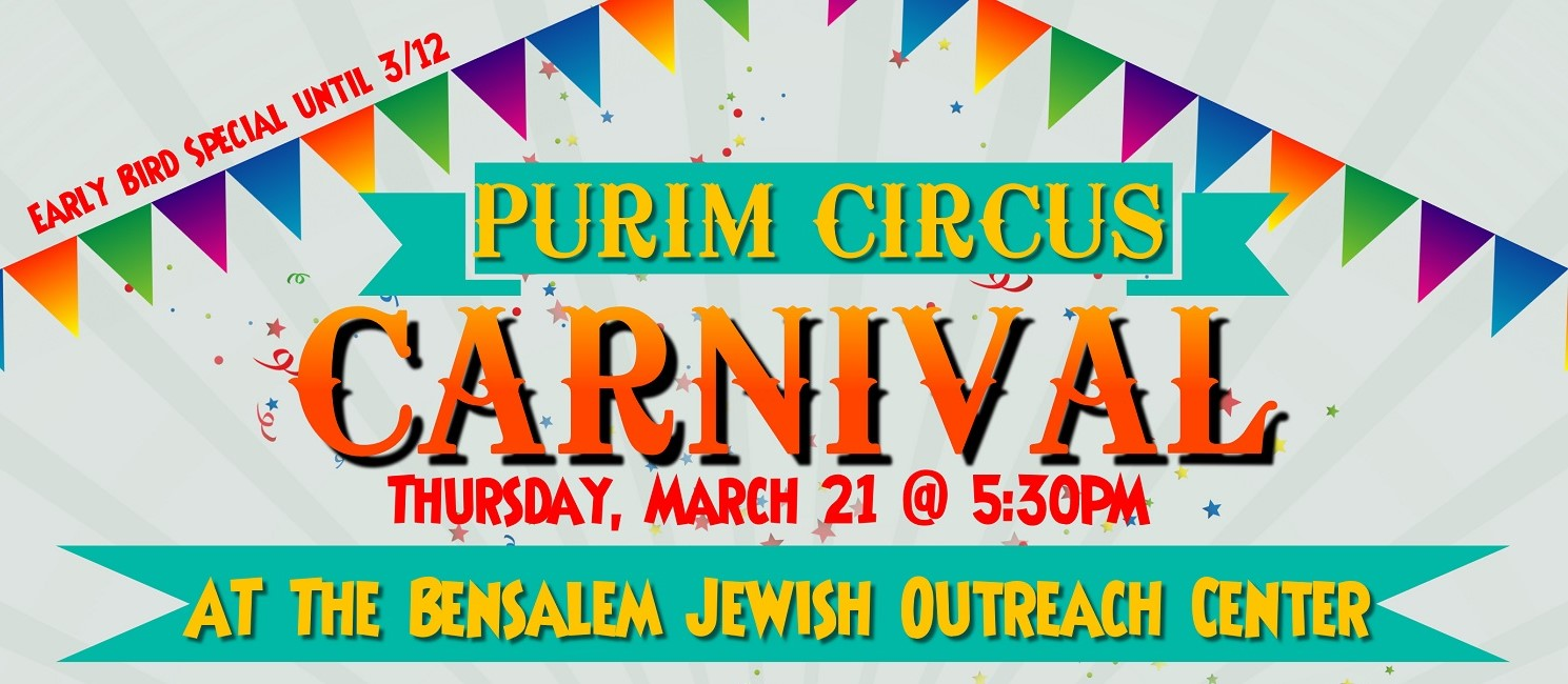 Purim Carnival Party