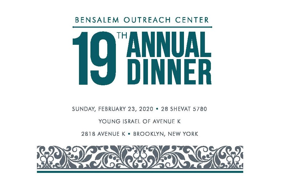 19th Annual Brooklyn Dinner
