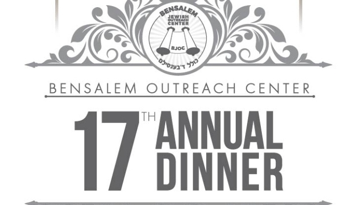 17th Annual Brooklyn Dinner