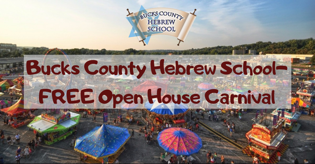 Bucks County Hebrew School Open House Carnival