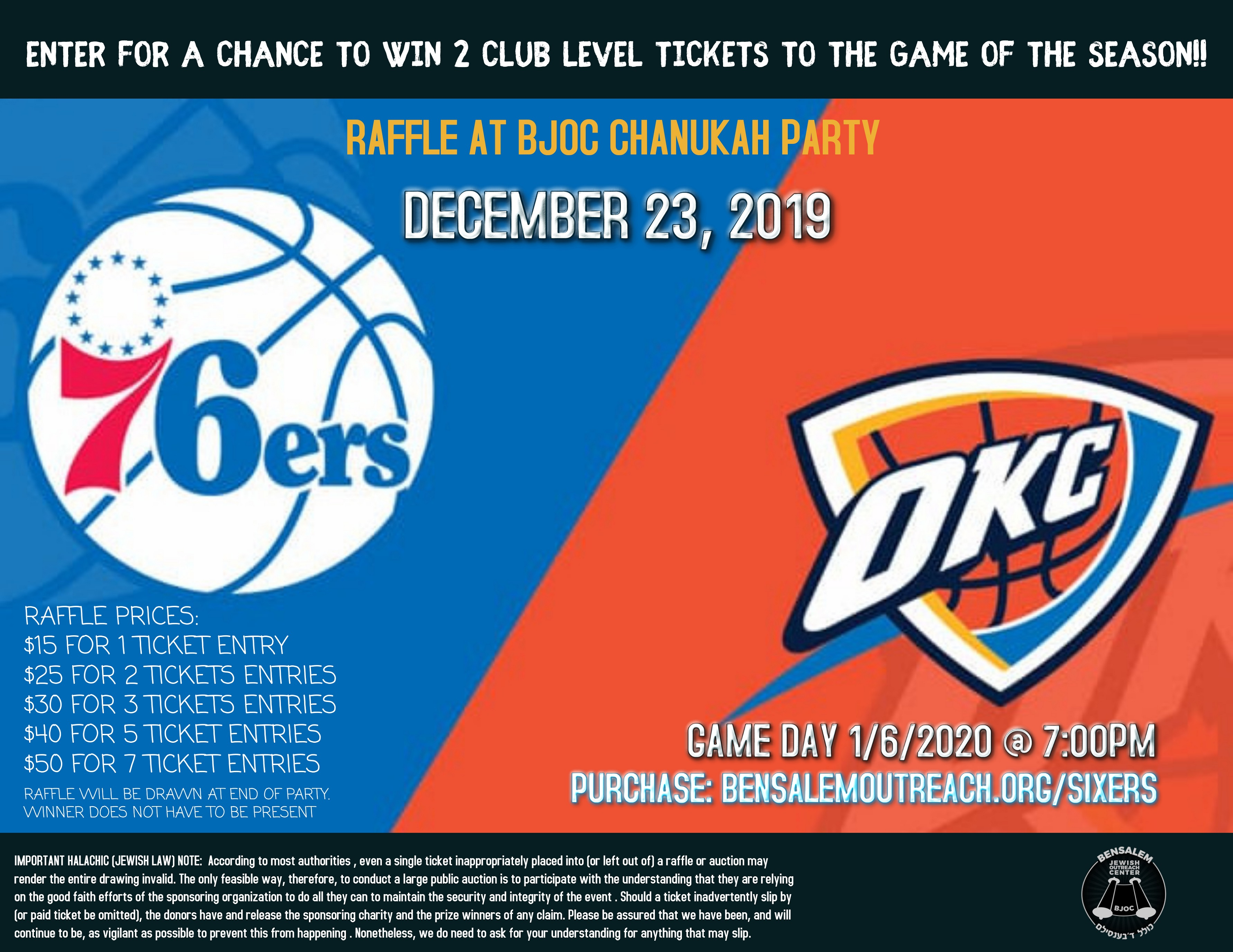 BJOC CHANUKAH SIXERS TICKETS SWEEPSTAKES